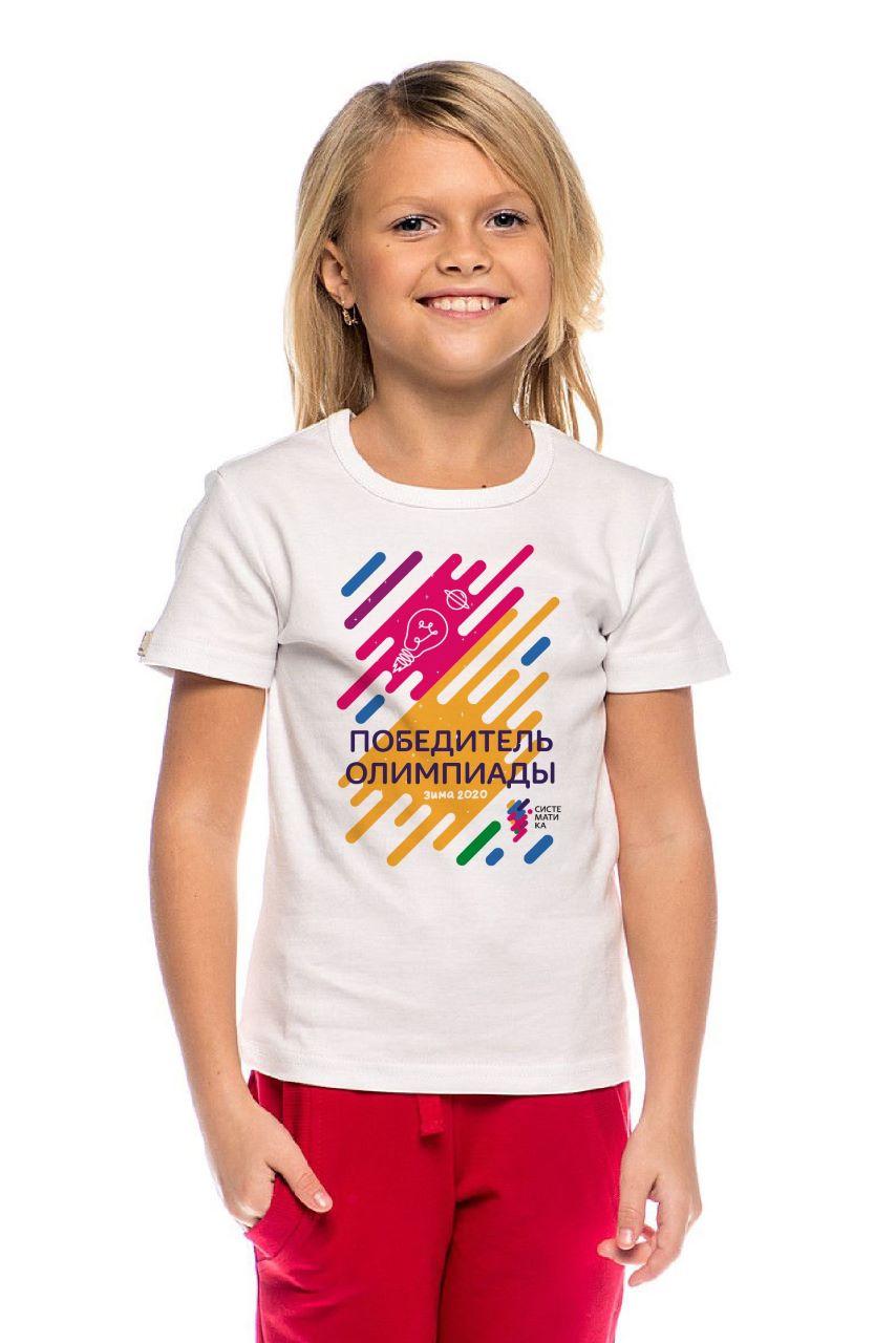 Победитель олимпиады в футболке Систематики