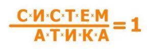Задания Седьмой Олимпиады по математике Осень 2020 6 класс