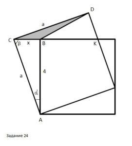Разбор заданий конкурса Кенгуру по математике. 18 марта 2021. 10 класс